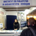 Ira Plovdiv 1