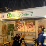 biohran 7