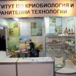 institut po kriobiologia i hranitelni tehnologii