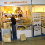 metodi mihailov
