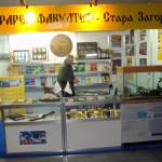 trakiiski universitet stara zagora